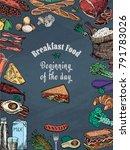 breakfast. avocado  bacon ... | Shutterstock .eps vector #791783026