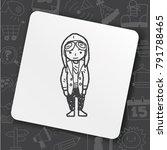 icon tool art | Shutterstock .eps vector #791788465