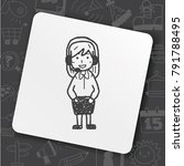 icon tool art | Shutterstock .eps vector #791788495