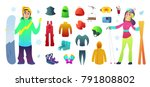 ski and snowboarding collection ... | Shutterstock .eps vector #791808802