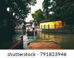 china traditional tourist boats ... | Shutterstock . vector #791823946