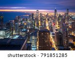 chicago  il   december 21  2017 ... | Shutterstock . vector #791851285