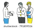 young office worker holding new ... | Shutterstock .eps vector #791859526
