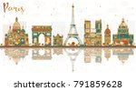 paris france city skyline with... | Shutterstock . vector #791859628