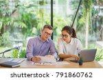 cooperation corporate... | Shutterstock . vector #791860762