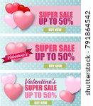 set of tag valentine's day sale ... | Shutterstock .eps vector #791864542