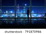 back view of thoughtful... | Shutterstock . vector #791870986