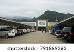 chiang rai  thailand   january... | Shutterstock . vector #791889262