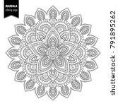 monochrome ethnic mandala... | Shutterstock . vector #791895262