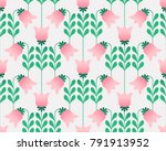 seamless retro pattern with... | Shutterstock .eps vector #791913952