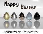 metal easter eggs in a row | Shutterstock . vector #791924692