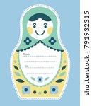 matryoshka russian nesting doll ... | Shutterstock .eps vector #791932315
