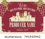 vector label for wine with a... | Shutterstock .eps vector #791935942