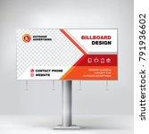 billboard banner  modern design ... | Shutterstock .eps vector #791936602