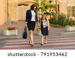 woman and child   a young... | Shutterstock . vector #791953462