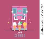 ice   cream machine with... | Shutterstock .eps vector #791953762