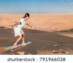 desert safari near dubai  uae   ... | Shutterstock . vector #791966038