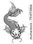 an illustration of a coy koi... | Shutterstock . vector #791972866