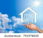 let the enlightened wisdom of... | Shutterstock . vector #791978035