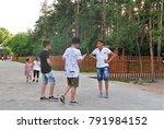 petropavlovsk  kazakhstan  ... | Shutterstock . vector #791984152