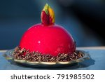 beautiful sweet pastry with... | Shutterstock . vector #791985502