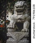 Stone Bust Of Imperial Chinese...