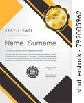 qualification certificate of... | Shutterstock .eps vector #792005962