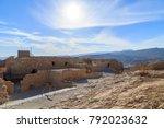 ruins of masada fort  ancient...   Shutterstock . vector #792023632
