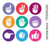 hand gestures. set of color... | Shutterstock . vector #792044182