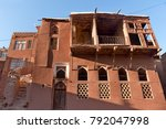 abyaneh village. an ancient... | Shutterstock . vector #792047998