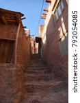 narrow street in the abyaneh... | Shutterstock . vector #792054085