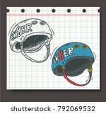 doodle helmet vector | Shutterstock .eps vector #792069532