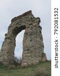 Small photo of Roman Aqueduct in the Park