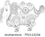 this animal is called loshara ... | Shutterstock . vector #792113236