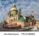temple of all religions or... | Shutterstock . vector #792148885