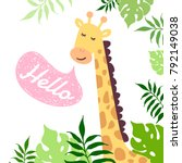 Stock vector hello vector illustration of cute giraffe and tropical leaves childish background with smiling 792149038