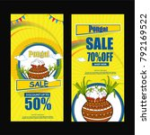 pongal sale south indian... | Shutterstock .eps vector #792169522