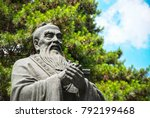 statue of confucius  located in ... | Shutterstock . vector #792199468