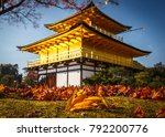 stunning fall foliage at... | Shutterstock . vector #792200776