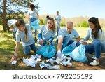 volunteering  charity  people... | Shutterstock . vector #792205192