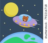 cute bear illustration | Shutterstock .eps vector #792216718
