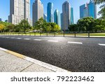 panoramic skyline and buildings ... | Shutterstock . vector #792223462