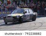 sofia  bulgaria   june 02  2013 ...   Shutterstock . vector #792238882