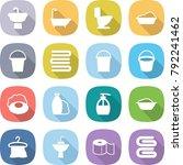 flat vector icon set   sink... | Shutterstock .eps vector #792241462