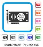 iota gpu card icon. flat grey...