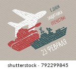 holiday card. russian... | Shutterstock .eps vector #792299845