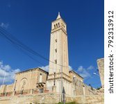 Small photo of Marsaskala, Malta / Malta - November 2017: Marsascala Parish Church
