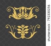 vintage baroque ornament. retro ... | Shutterstock .eps vector #792330256