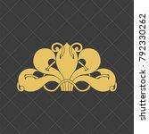 vintage baroque ornament. retro ... | Shutterstock .eps vector #792330262