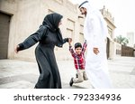 arabian family portrait in the... | Shutterstock . vector #792334936